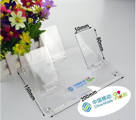 Acrylic Cell Phone Display Holder